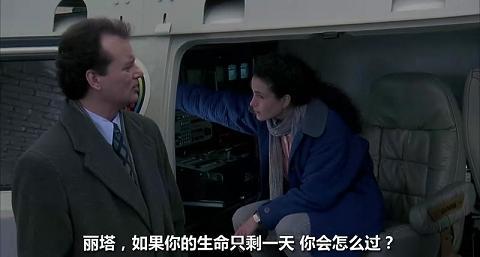 卖家内参李大庆推荐《土拨鼠节》作品《一天就是一生:让你的生活不再单调无聊》