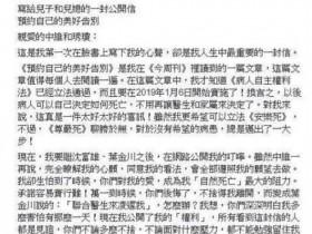 《选择与尊严》在线阅读——卖家内参李大庆公益电子书推荐