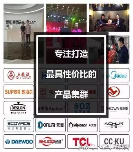 「重大福利」企叮咚零成本营销助实体企业走出困境!