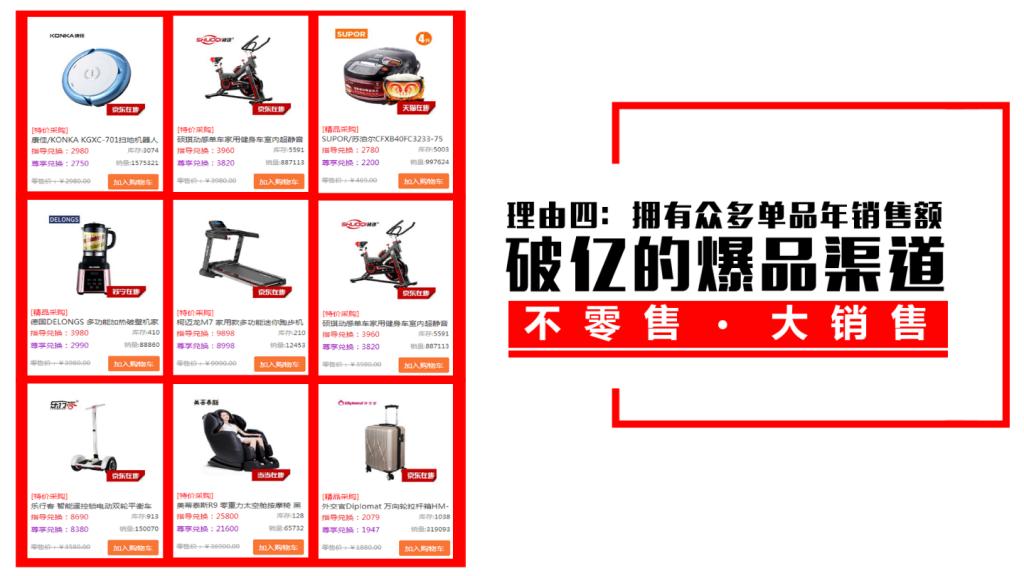 企叮咚_ _ 中国第一企业营销转型落地工具!(帮助千百万家实体商家,闯过经营鬼门关)